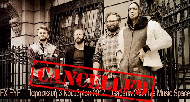 News | Ακυρώνεται η συναυλία των EX EYE στην Αθήνα.