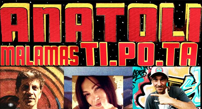 Νέο Τραγούδι & Video Clip | Ti.Po.tA Feat. Sokratis Malamas – Anatoli