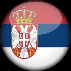 Serbia | Sanja Ilić & Balkanika – Nova Deca (Нова деца)