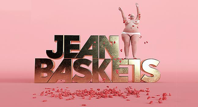 Νέο Τραγούδι | Jean Baskets – Amore Mio