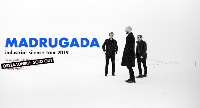 News | Madrugada: Industrial Silence Tour | Η συναυλία της Θεσσαλονίκης είναι Sold Out
